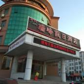 啟東瑞峰假日酒店