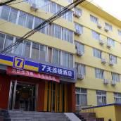 7天連鎖酒店(西安火車站北大街地鐵站店)