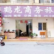 青島鶴龍商務旅館