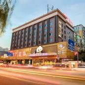 熊貓王子文化酒店(成都南站店)