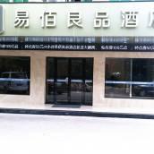 易佰良品酒店(上海上大路地鐵站店)(原裕達旅館)