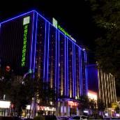 赤峰紅山智選假日酒店