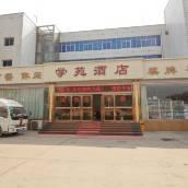 咸陽楊凌學苑酒店