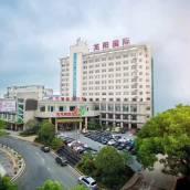 漢壽縣龍陽國際大酒店