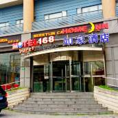 莫泰168(上海四平路海倫路地鐵站店)