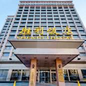 北京勝利飯店