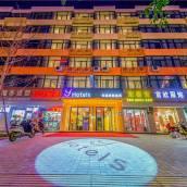 Y酒店(西安高新科技路地鐵站店)