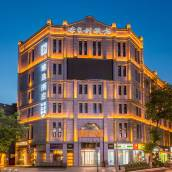 西安1912臻選酒店