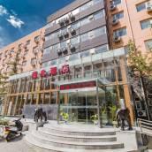 瑞兆酒店(北京國貿店)