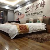 石家莊尚東智能公寓
