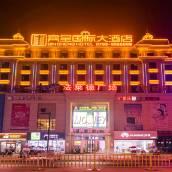萬年賓呈國際大酒店