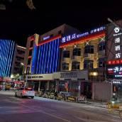 龍遊漫生活酒店
