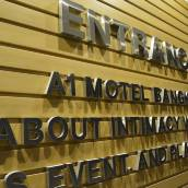 合一汽車旅館