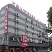 都市118(宜興人民路店)