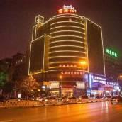 寶蓮花酒店(郴州人民醫院南院店)