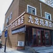 北京九龍苑酒店
