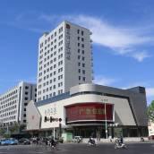 晉中三晉古韻酒店
