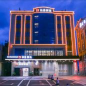 柏曼酒店(茂名大道東匯城店)