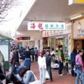 Meilin lieu公寓4分店