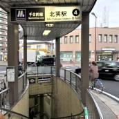 地鐵站4分難波13分/180民宿