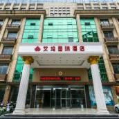 上海艾塢國際酒店