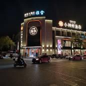 上海康橋大酒店