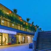 濟南明湖禧舍花園酒店