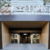 全季酒店(北京朝陽門店)
