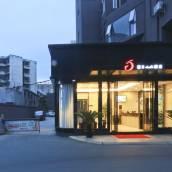 假日sunshine酒店(成都玉林衣冠廟地鐵站店)