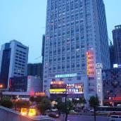 西安會展國際酒店