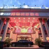 上海鴻錦國際酒店