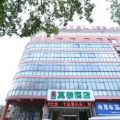 莫泰168(蘇州留園店)