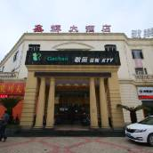 上海鑫輝大酒店