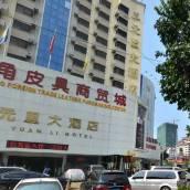 廣州三元里大酒店