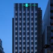 名古屋榮UNIZO旅館