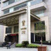 西安悅豪酒店