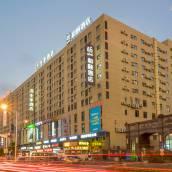 和頤酒店(上海國際旅遊度假區秀浦路店)