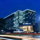 桔子酒店·精選(北京亦莊萬源街店)