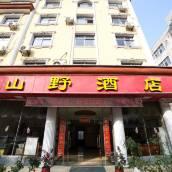 長陽山野酒店