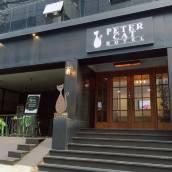 弘大彼得貓酒店