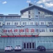 膠州金達商務酒店