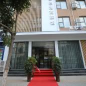 巴洛克旅館(蘭考考城路店)