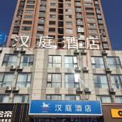漢庭酒店(渦陽旺角廣場店)