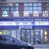渦陽禧麗酒店