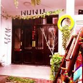 蘇州努努之家青年旅舍