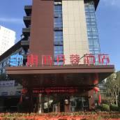 三明明城丹蓉酒店