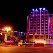 武威天馬賓館