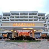 廬山西海溫泉假日酒店
