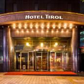 蒂羅爾酒店