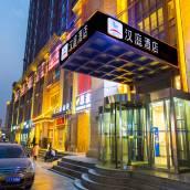 漢庭酒店(西安長安太陽新城店)